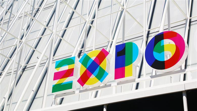 large colorful expo signage